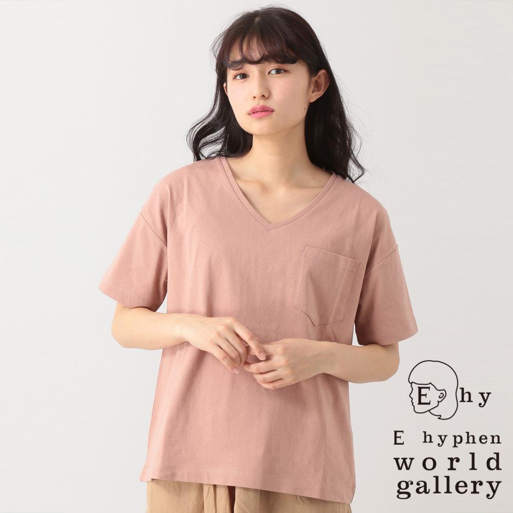 E hyphen world gallery V領口袋短袖T恤