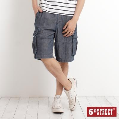 5th STREET 西部旅程 內配色條紋貼袋休閒褲-男-丈青