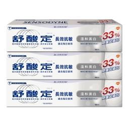 舒酸定 長效抗敏-溫和美白牙膏 160gx3入