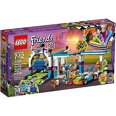 樂高LEGO Friends系列 LT41350 心湖城洗車廠