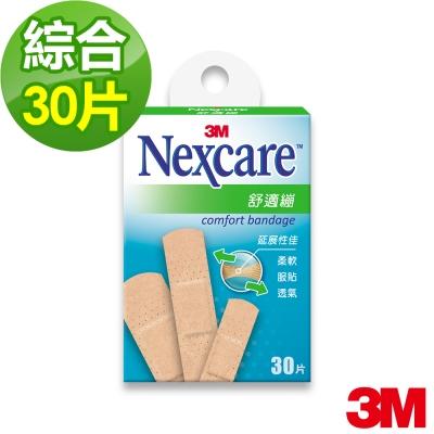 3M OK繃 - Nexcare 舒適繃 30片包 (綜合尺寸)