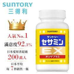 SUNTORY三得利 芝麻明EX(30日份)