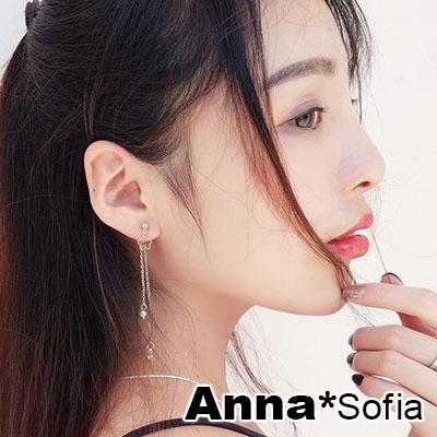 【2件399】AnnaSofia 搖曳空心花蝶 後掛墬耳針耳環(金系)