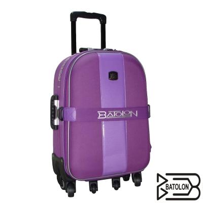 BATOLON寶龍 25吋-都會風尚旅行拉桿箱〈紫〉
