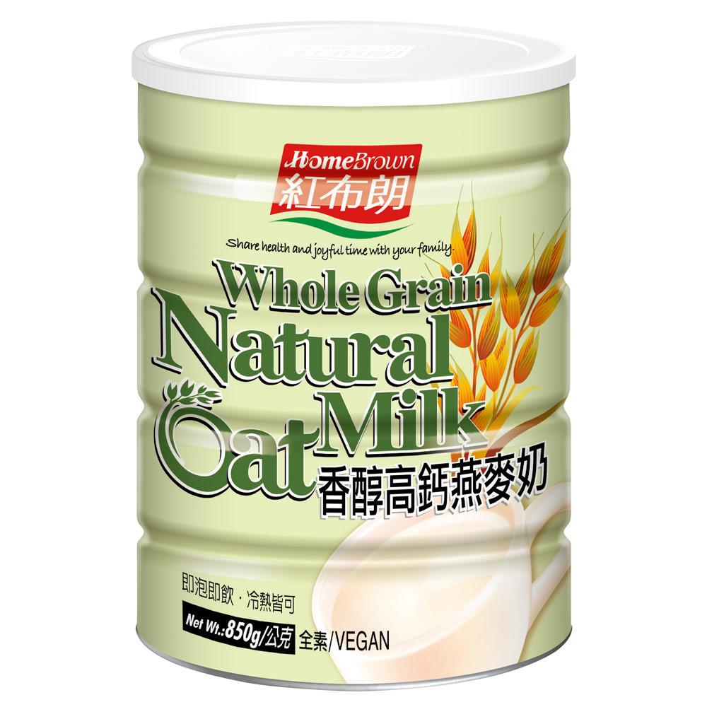 紅布朗 香醇高鈣燕麥奶(850g)