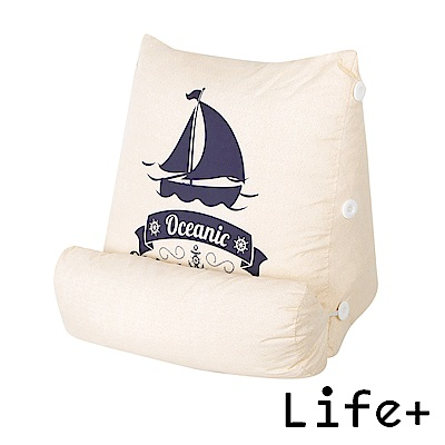 Life Plus Good Day立體舒壓萬用枕/抱枕/腰靠枕 (藍色帆船)