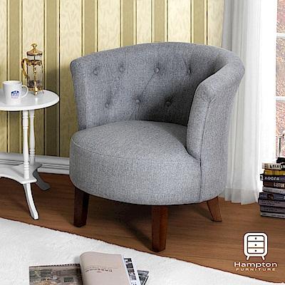 漢妮Hampton泰勒英式圓休閒椅