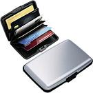 REFLECTS RFID硬殼防護證件卡片盒(霧銀)