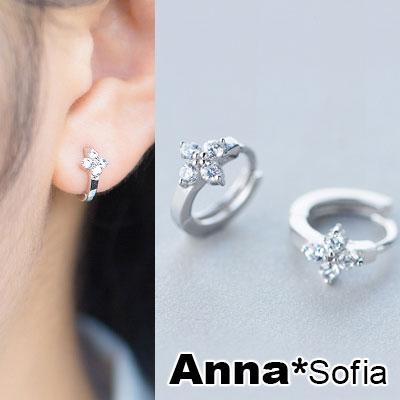 AnnaSofia 迷你花晶C圈 925銀針耳針耳環(銀系)
