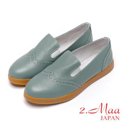2.Maa真皮系列-優雅質感牛皮樂福便鞋-藕灰