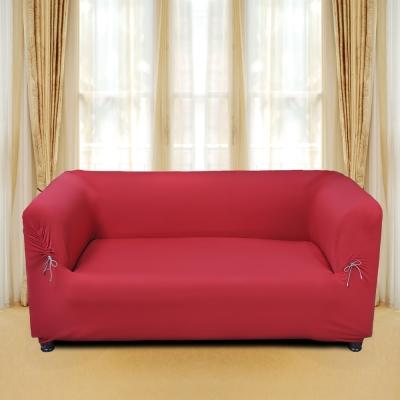 格藍傢飾 摩登平背專用沙發套1人座-媚惑紅