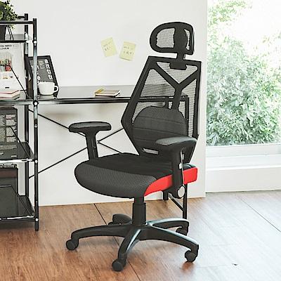 Home Feeling 電腦椅/辦公椅/氣墊座椅-65X49X123