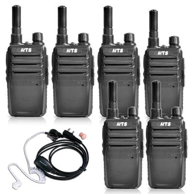 MTS-2R 專業手持式無線電對講機 (6入組)