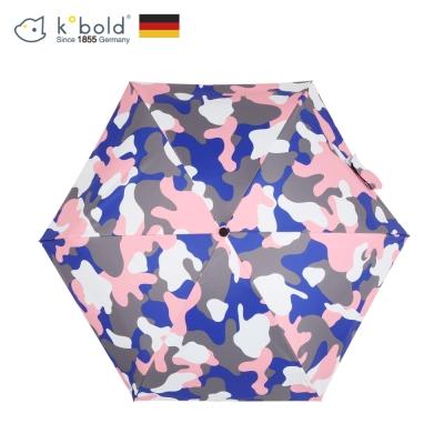 德國kobold酷波德 抗UV蘑菇頭系列-6K超輕巧-遮陽防曬五折傘-迷彩藍