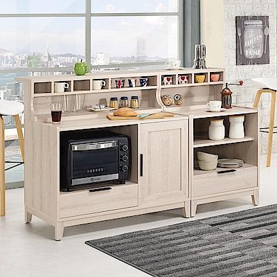 Bernice-諾文5.3尺中島型吧台桌/餐櫃(兩色可選)-160x74x105cm