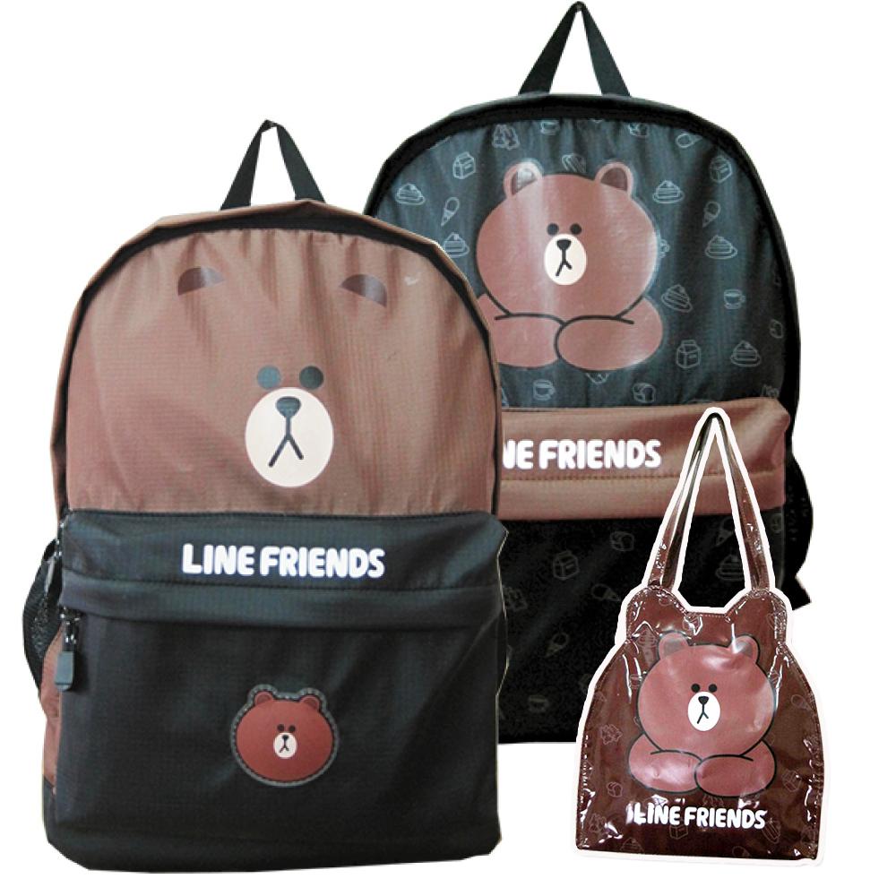 LINE FRIENDS 熊大休閒後背包(1+1)輕質造型袋