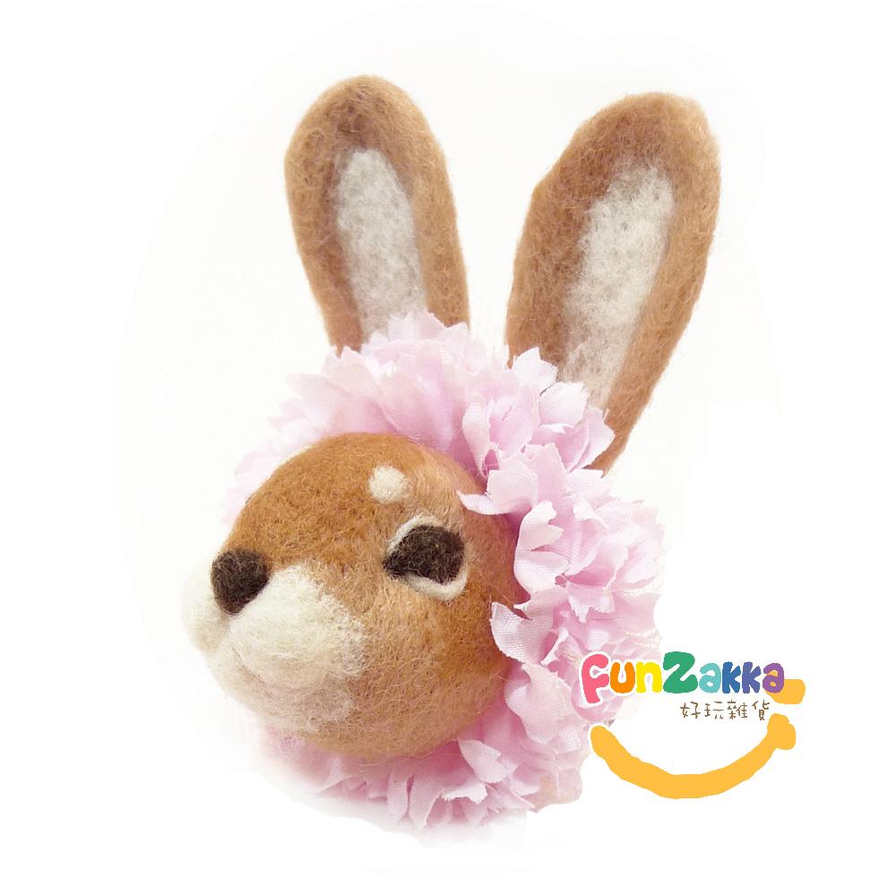 《雙手牌》花兔兔胸針羊毛氈材料包