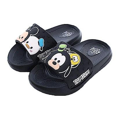 迪士尼米奇美型休閒拖鞋 黑 sk0428 魔法Baby