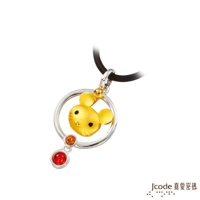 J'code真愛密碼 火之鼠黃金/純銀/水晶墜子 送項鍊