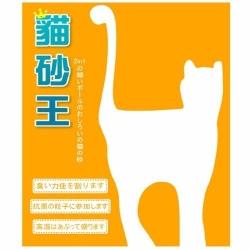 貓砂王《新配方精粉》細球貓砂_二種香 (10L*4包)