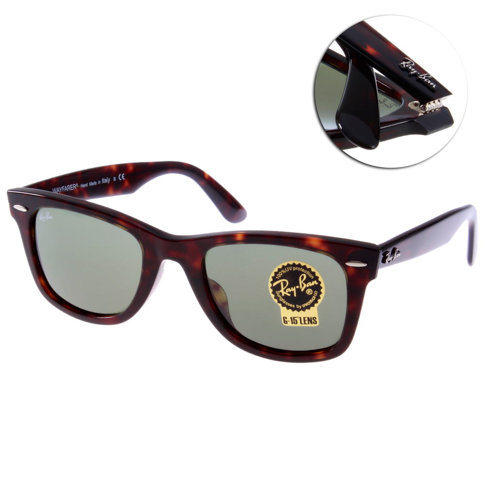 RAY BAN太陽眼鏡 經典wayfarer/琥珀 #RB2140F 902