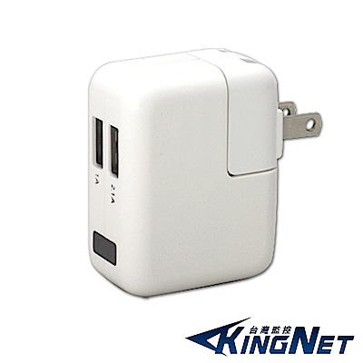 【kingNet】HD 1080P 偽裝高清USB電源充電器 送8G 居家偵防 密錄器