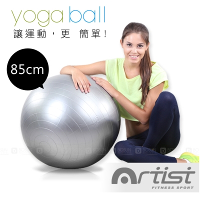 ARTIST 愛提斯 - 85cm 防爆瑜珈韻律健身球-銀灰色  - 快速到貨