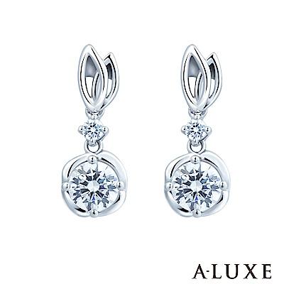A-LUXE 亞立詩 Flora18K金 總重0.60克拉鑽石耳環