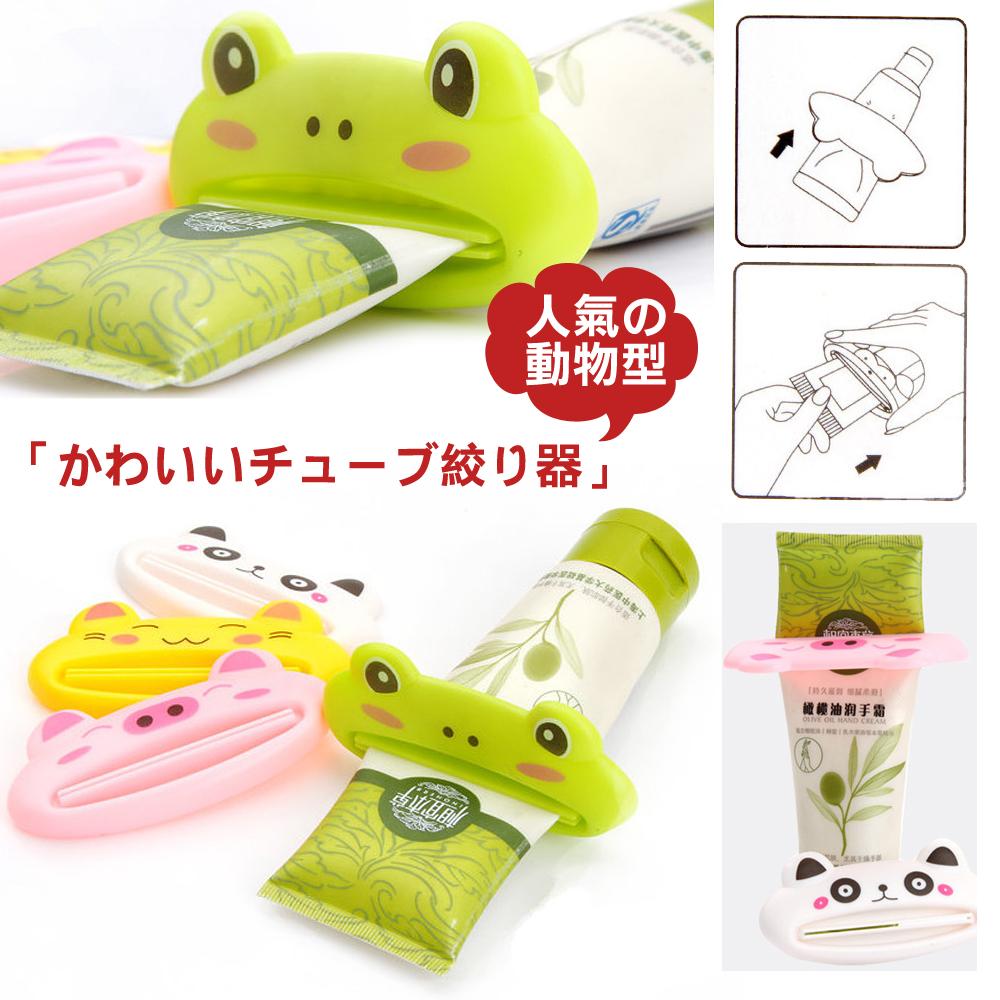 kiret趣味動物擠牙膏器3入牙刷牙膏必備-擠壓器擠洗面乳器