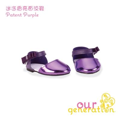 Our generation 迷迭香亮面涼鞋 (3Y+)