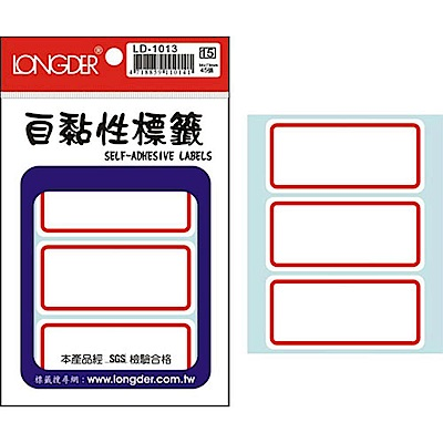 龍德 LD-1013 紅框 自黏標籤 45P  (20包/盒)