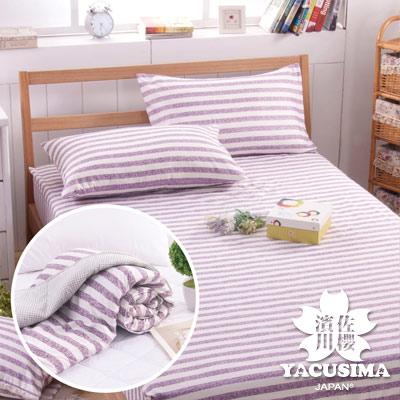 日本濱川佐櫻-慢活.紫 活性無印風雙人四件式涼被床包組