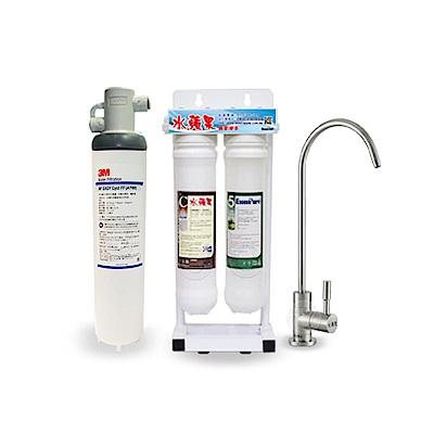 EssenPure水蘋果 便捷式三道立架淨水器搭配3M Cyst-FF 濾心