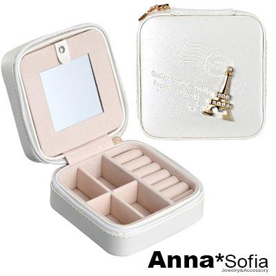 AnnaSofia-攜帶小方型拉鍊式-珠寶盒飾品盒