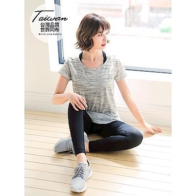 台灣品質.世界同布~透膚拼接20%彈力運動褲.2色-OB大尺碼