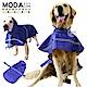 摩達客寵物-寵物大狗透氣防水雨衣(藍色/反光條) 黃金拉拉 product thumbnail 1