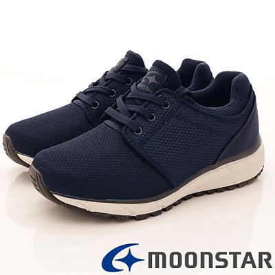 日本Supplist 戶外健走鞋-靜態防水3E寬楦款-ON545深藍(女段)