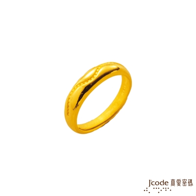 J'code真愛密碼 呢喃黃金女戒指
