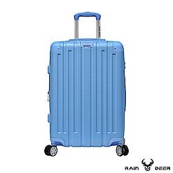 RAIN DEER 米克斯28吋ABS鑽石紋防刮行李箱-冰河藍