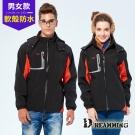 Dreamming 美式拼接彈性軟殼防潑水保暖外套-黑橘