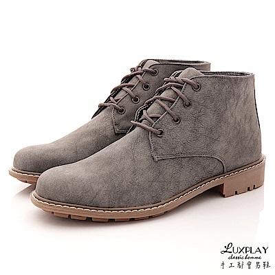 LUXPLAY男款 高密度防水 珍珠半筒休閒鞋~T8804灰