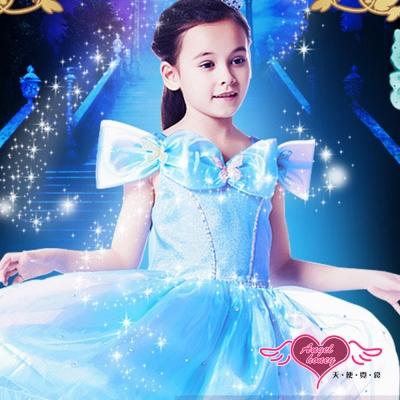 童話灰姑娘 萬聖節童裝系列(淺藍110~140) 天使霓裳