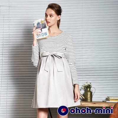 ohoh-mini 孕婦裝 氣質條紋腰間綁帶哺乳洋裝-2色