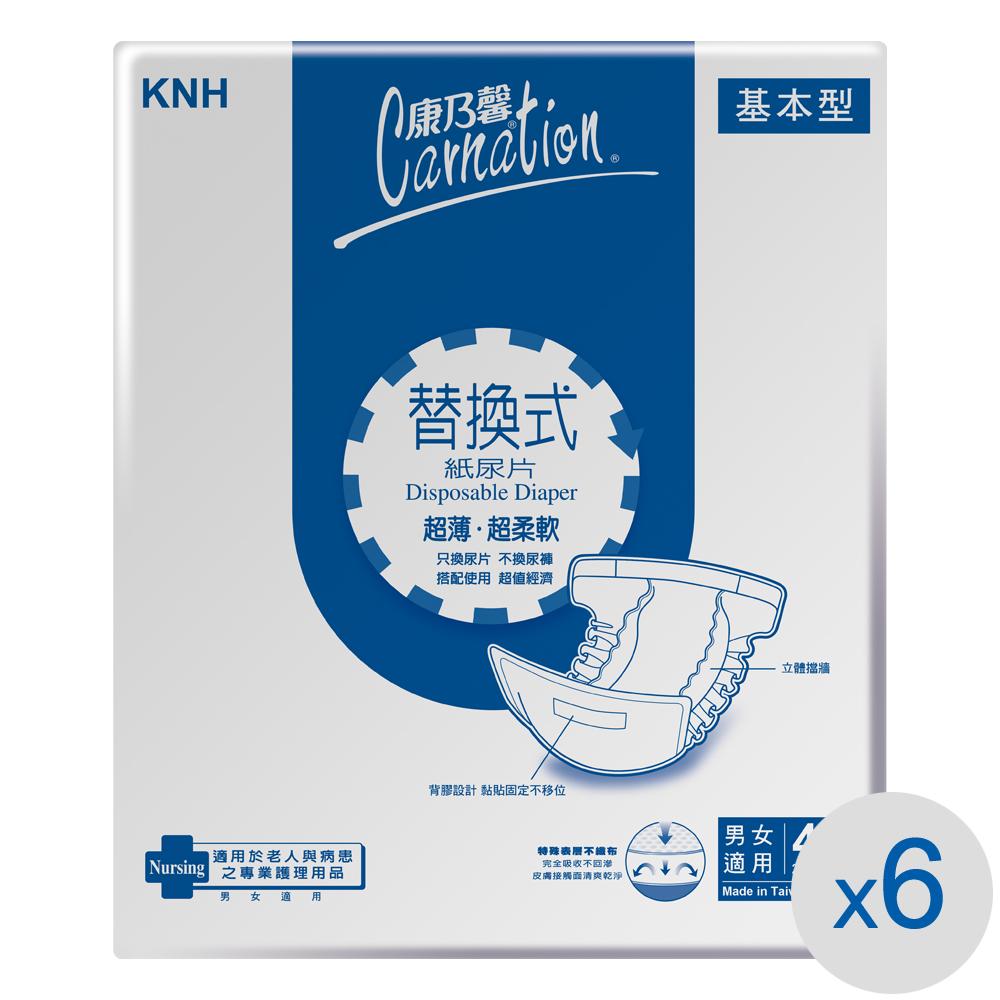 康乃馨 成人替換式尿片 標準型 40片x6包/箱