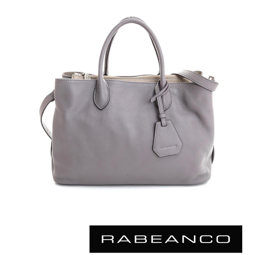 RABEANCO 迷時尚系列牛皮三層多WAY包  淡紫
