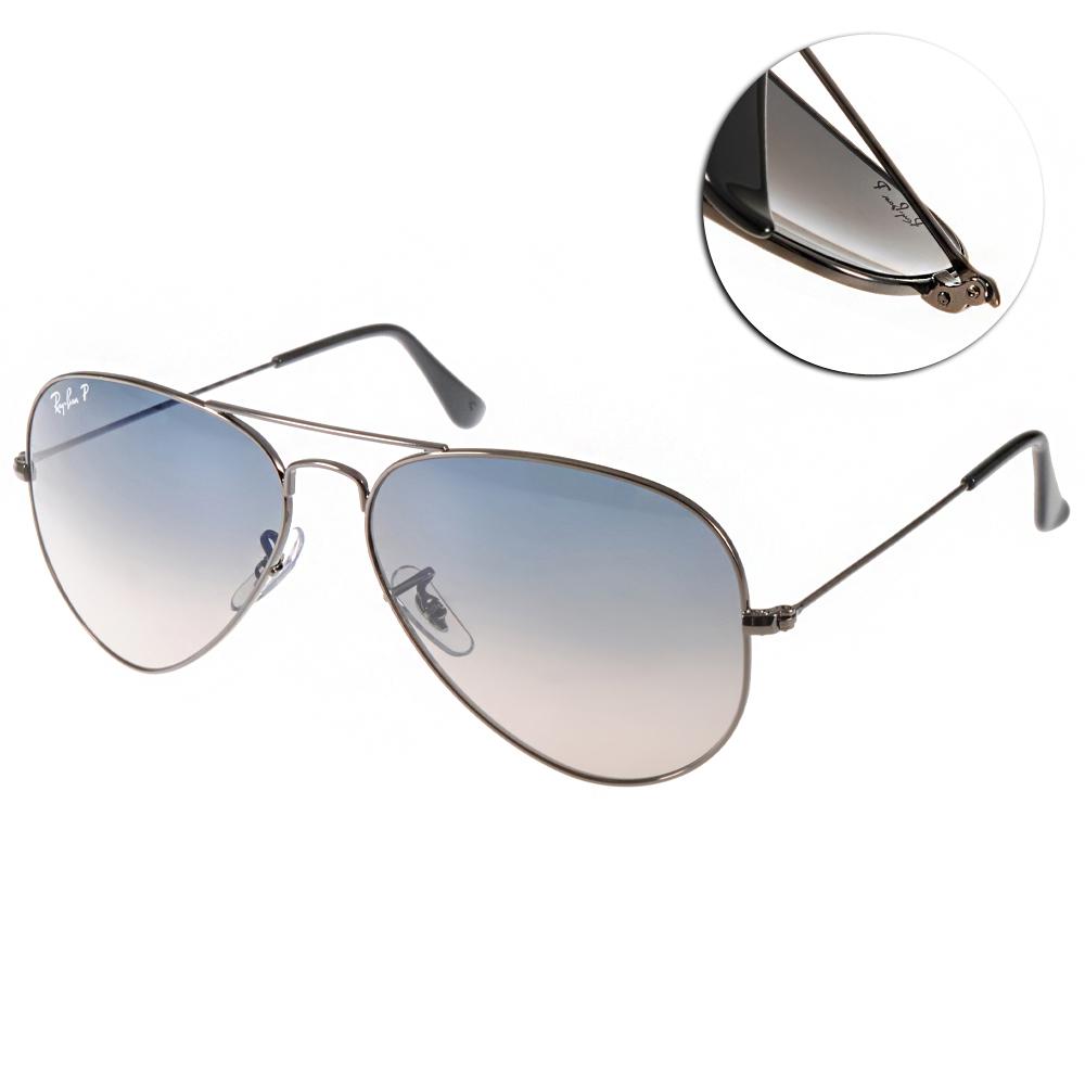 RAY BAN偏光太陽眼鏡 經典品牌/銀-漸層藍灰#RB3025 00478
