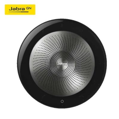 Jabra Speak 710 創新無線串接式會議揚聲器