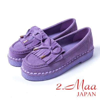 2.Maa全真皮系列-設計師牛麂皮莫卡辛鞋-紫