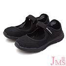JMS-輕量休閒舒適網布健走鞋-黑色