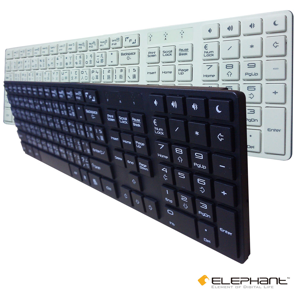 ELEPHANT 有線巧克力鍵盤 (KE-002)